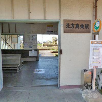 樽見鉄道の北方真桑駅にて下車します。