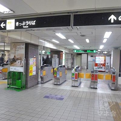 大阪メトロ中央線・深江橋駅の改札口です。