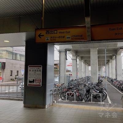 名鉄河内線の青山駅を抜けたら西出口方面へ向かいます。