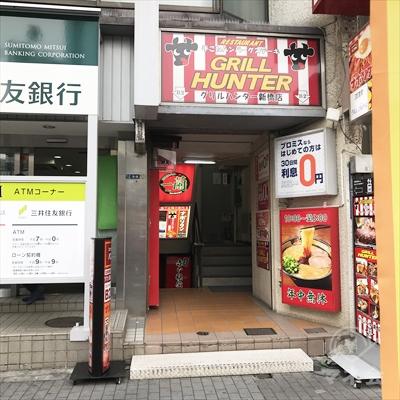 三井住友銀行の右側グリルハンターの看板の下にビルの入口があります。
