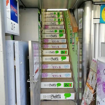 階段で3階に行きましょう。