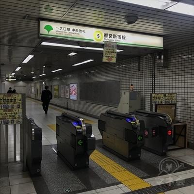 都営新宿線の一之江駅中央改札です。