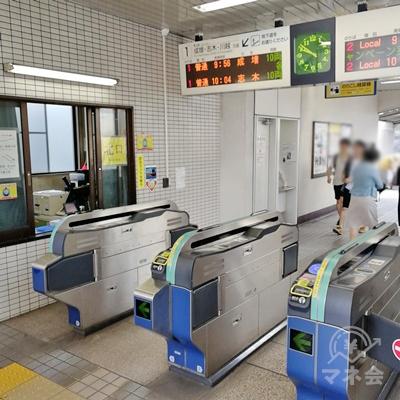 東武練馬駅の北口改札です。