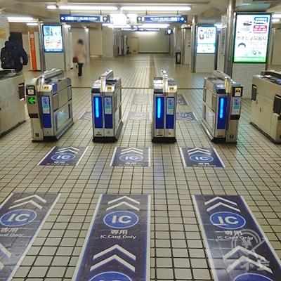 京阪本線古川橋駅改札口です。(改札は1箇所です)