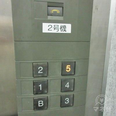 エレベーター内の階数を押す場所に2号機とあります。