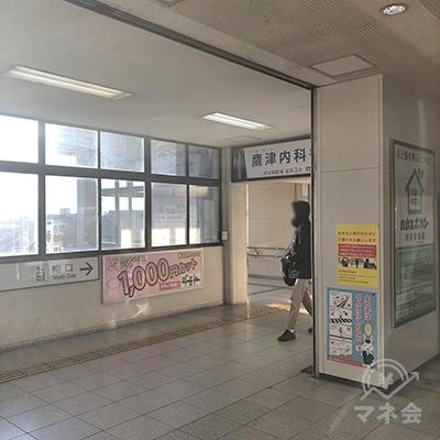JR東海道本線の東刈谷駅改札を出たら、右方向へ進んでください。