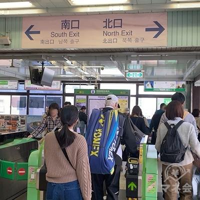 昭島駅改札です。