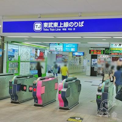 東武東上線 成増駅の改札です。