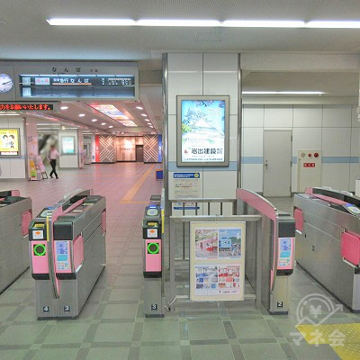 南海本線、岸和田駅の中央口改札を出ます。
