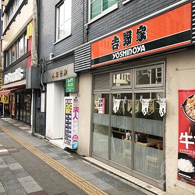 吉野家の店舗の左側に小泉ビルの入り口があります。