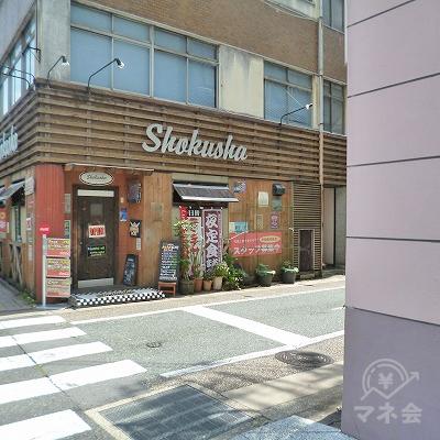 三菱UFJ銀行の先にある交差点を右折して、細い道へ進みます。