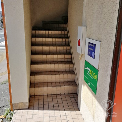 階段で2階に行きましょう。