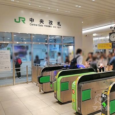 JR千葉駅中央改札です。