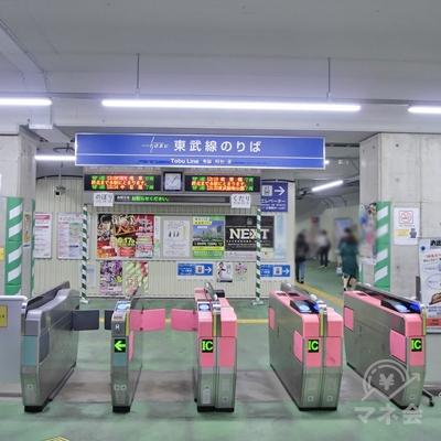 東武スカイツリーラインの竹ノ塚駅改札を出ます。