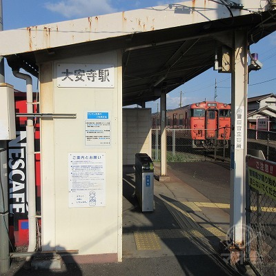 JR吉備線、大安寺駅(改札1か所のみ)を出ます。