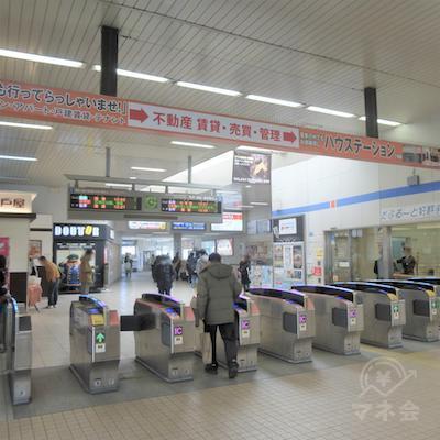 西武池袋線大泉学園駅の改札です。
