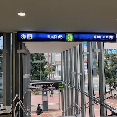 遠州鉄道「新浜松駅」の西出口です。