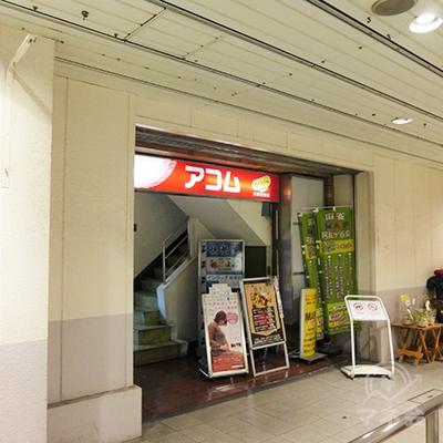 高架下商業施設ビーンズから来ますと、こちらが入口です。