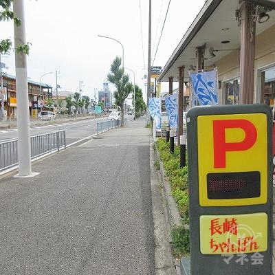 途中、長崎ちゃんぽんを越えます。