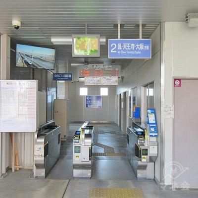 JR阪和線、富木駅改札(鳳・天王寺・大阪方面)を出て左へ進みます。