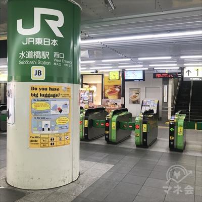 JR中央線水道橋駅西口です。