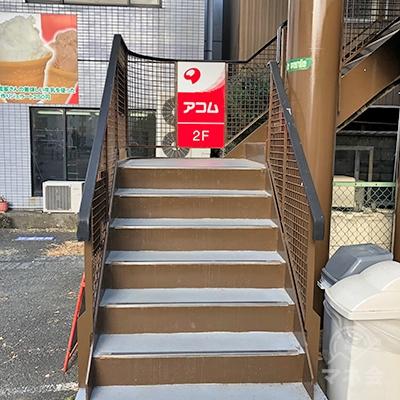 ビルの裏手から階段で2階へ上がってください。