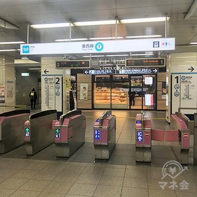 東京メトロ東西線西葛西駅の改札口です。