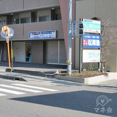 押しボタン式の信号のある横断歩道を渡り、左へ進みます。