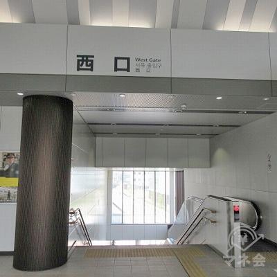 西口の階段かエスカレーターで下へ行きます。