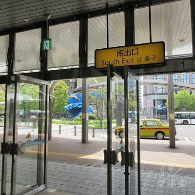 南出口より駅外に出ます。