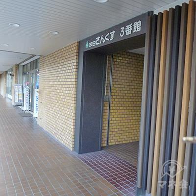 数メートル歩き、右手の「吹田さんくす3番館」入口に入ります。