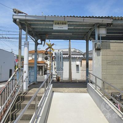 水間鉄道、近義の里駅を出ます。改札は無く無人駅です。