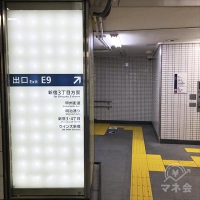 東京メトロ丸の内線新宿三丁目駅E9出口から地上に出ます。