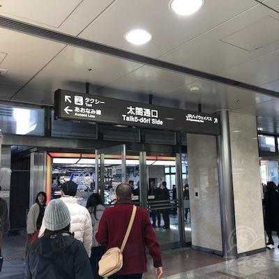 名古屋駅の太閤通口を出ます。