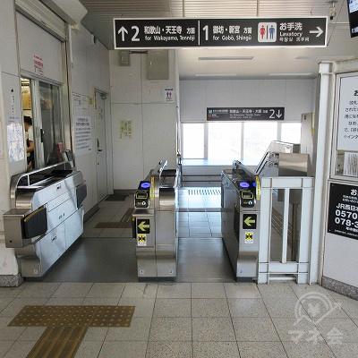 JR紀勢本紀三井寺駅線改札(1つのみ)を出ます。
