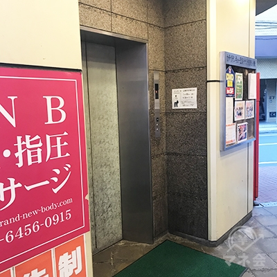 アコムは3階です。エレベーターで3階に上がってください。