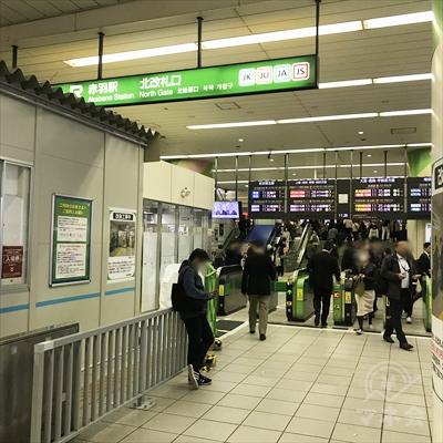 JR赤羽駅北改札口です。