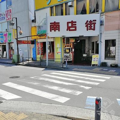 右の横断歩道を渡り、左の道を歩きましょう。