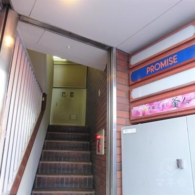 階段を2階に上がりましょう。