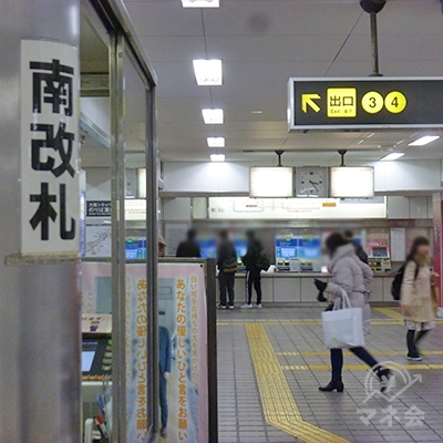 大阪メトロ御堂筋線・長居駅の南改札口を出ます。