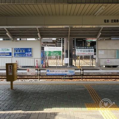 広島電鉄宮島線、広電五日市駅(改札なし)を出ます。