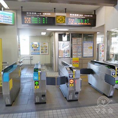 JR東海道本線の西岐阜駅にて下車します。改札口は1箇所のみです。