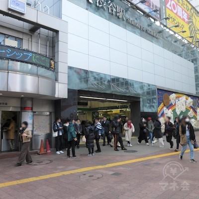 JR渋谷駅ハチ公改札です。