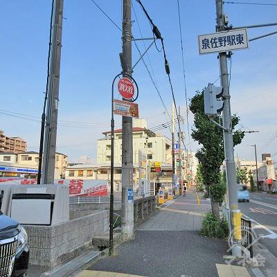 泉佐野駅東交差点で、ローソン側に渡り左手に進みます。