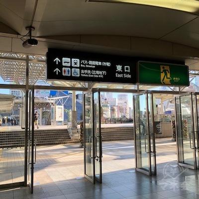 JR東海道本線の豊橋駅改札を抜けたら、東口から外に出ます。