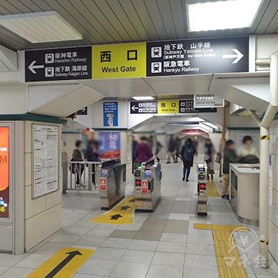 JR三ノ宮駅の西口改札を出て左に曲がります。