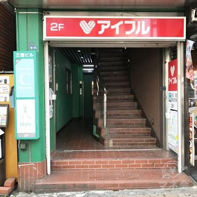 三岩ビルの入り口です。