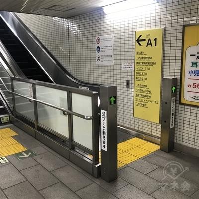 A1(環七通り方面)出口から地上まで上がります。