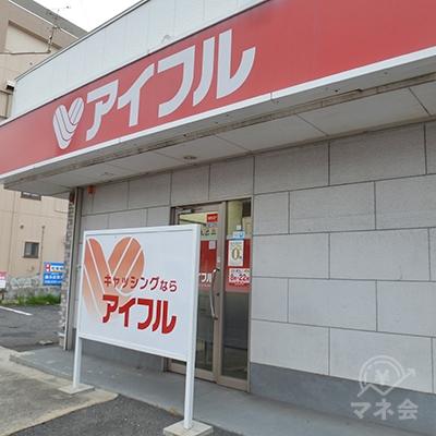 道路に面した店舗です。