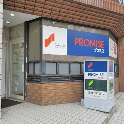 プロミスの店舗入口です。